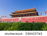 beijing  china   oct 17... | Shutterstock . vector #530425765