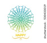 happy mandala. vintage... | Shutterstock .eps vector #530433019