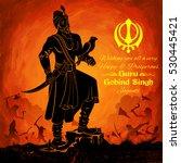 illustration of happy guru... | Shutterstock .eps vector #530445421