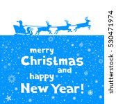 the christmas greetings from... | Shutterstock . vector #530471974