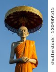 Small photo of Statue of monk ,Lampang, Thailand - Statue of monk Luang PHO Kasem Khemmako is thera find Buddhist in Thailand-27 December 2016.
