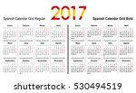 calendar grid for 2017 with... | Shutterstock . vector #530494519