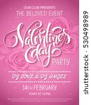 vector valentines day party... | Shutterstock .eps vector #530498989