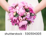 Wedding Bouquet  Pink Peony ...