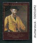 ussr   circa 1983  a stamp...   Shutterstock . vector #53051092