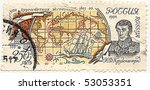 russia   circa 1994  postage...   Shutterstock . vector #53053351