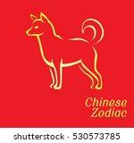 chinese zodiac set dog vector... | Shutterstock .eps vector #530573785