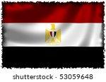 flag of egypt | Shutterstock . vector #53059648