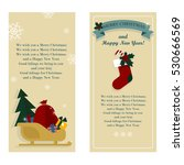 colorful flyer. merry christmas ... | Shutterstock .eps vector #530666569