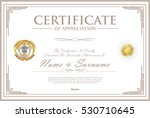 certificate retro design... | Shutterstock .eps vector #530710645