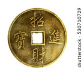 Old Chinese Lucky Coin On White