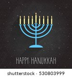 hanukkah poster with menorah on ... | Shutterstock .eps vector #530803999