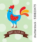 cute chicken happy easter day... | Shutterstock .eps vector #530823475