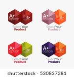 vector set of geometric paper... | Shutterstock .eps vector #530837281