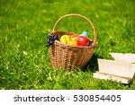 a fruit basket and an open book ... | Shutterstock . vector #530854405