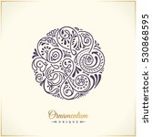 round white calligraphic royal... | Shutterstock .eps vector #530868595