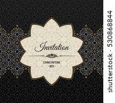 vintage islamic ornate pattern. ...   Shutterstock .eps vector #530868844