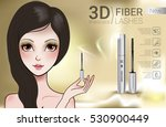 3d mascara ads. vector... | Shutterstock .eps vector #530900449