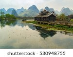 guilin  china  march 24th 2014  ... | Shutterstock . vector #530948755