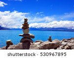 rocks and lake | Shutterstock . vector #530967895
