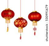 illustration set of red chinese ... | Shutterstock . vector #530991679