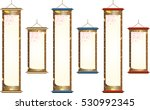 hanging scroll set | Shutterstock .eps vector #530992345