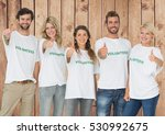portrait of group of volunteers ... | Shutterstock . vector #530992675