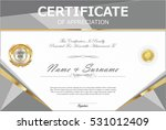 certificate retro design... | Shutterstock .eps vector #531012409