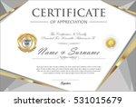 certificate retro design... | Shutterstock .eps vector #531015679