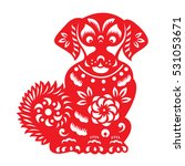 red paper cut a dog zodiac and... | Shutterstock .eps vector #531053671