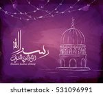 arabic and islamic calligraphy... | Shutterstock .eps vector #531096991