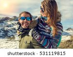 young hikers couple enjoying... | Shutterstock . vector #531119815