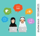 arab man and arab woman for... | Shutterstock .eps vector #531168121