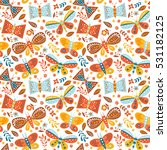 colorful vector seamless... | Shutterstock .eps vector #531182125