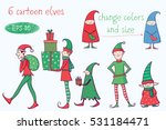 vector set of christmas elves... | Shutterstock .eps vector #531184471