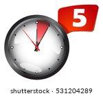 office wall clock timer 5... | Shutterstock .eps vector #531204289