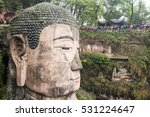 leshan  china   march 30  2016  ...   Shutterstock . vector #531224647
