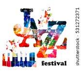 jazz music concert poster.... | Shutterstock .eps vector #531272371