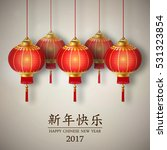 happy chinese new year. festive ... | Shutterstock .eps vector #531323854