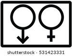 the bathroom symbol | Shutterstock .eps vector #531423331