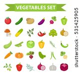 vegetable icon set  flat ... | Shutterstock .eps vector #531425905