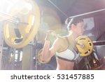 sport training | Shutterstock . vector #531457885