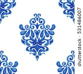 abstract seamless ornamental...   Shutterstock . vector #531486007