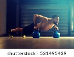 young fitness man is training... | Shutterstock . vector #531495439