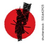 Samurai Standing Designed On...