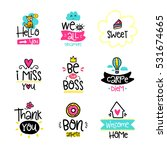 vector calligraphy with decor... | Shutterstock .eps vector #531674665