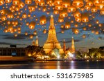 floating lamp in yee peng... | Shutterstock . vector #531675985