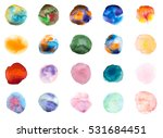 hand drawn watercolor colorful...   Shutterstock . vector #531684451