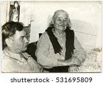 ussr   circa 1940s  an antique... | Shutterstock . vector #531695809