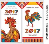 chinese new year greeting cards ... | Shutterstock .eps vector #531708301